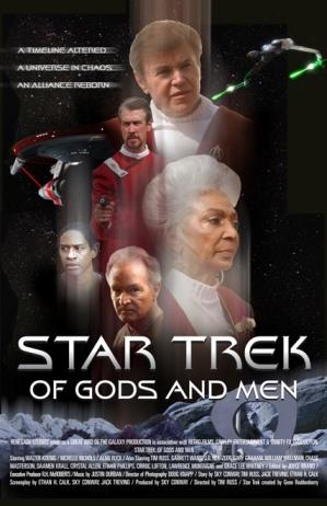 STOGAM poster