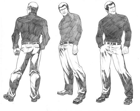 bionic man turn around