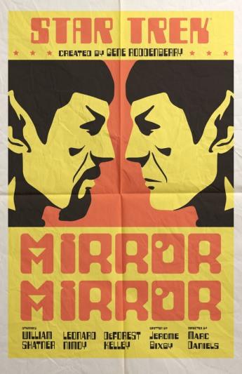 Mirror Mirror Juan Ortiz