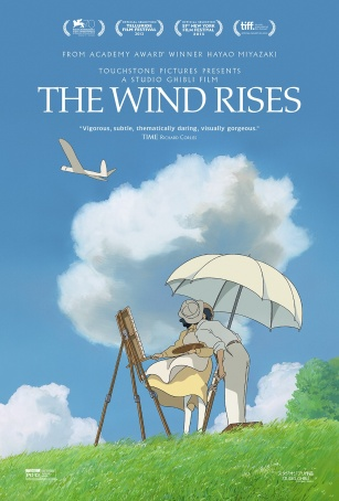 The Wind Rises Movie Poster