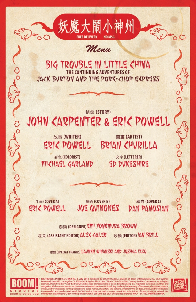 BigTroubleLittleChina_02_PRESS-4