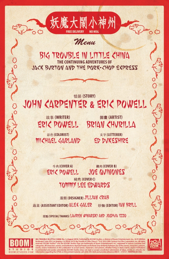 BigTroubleInLittleChina03_PRESS-4