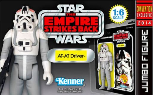 Gentle Giant AT-AT Driver large action figure SDCC 2014