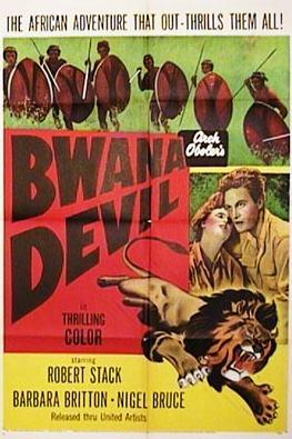 Bwana Devil folded poster