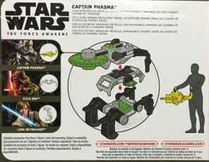 Star Wars action figure gizmo