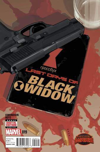 Black-Widow-19