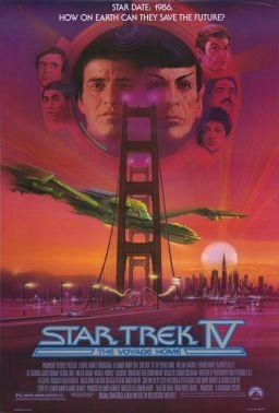 ST IV poster art