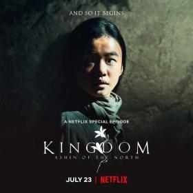 Kingdom A