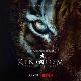 Kingdom B