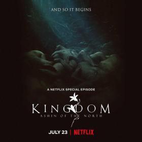Kingdom C