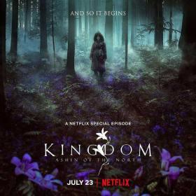 Kingdom D